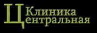 Клиника Центральная на ул. Мясницкая