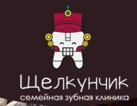 Семейная зубная клиника Щелкунчик Красногорск