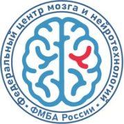 Федеральный центр мозга и нейротехнологий