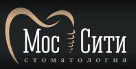 Стоматология МосСити