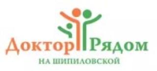 Доктор рядом на Шипиловской