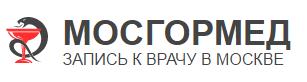 Подбор врача МОСГОРМЕД
